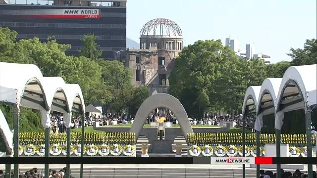 В Хиросима отметили 72-ю годовщину американской атомной бомбардировки этого города