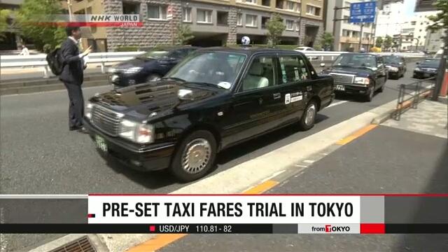 В Токио началось тестирование системы предустановленной платы за проезд на такси