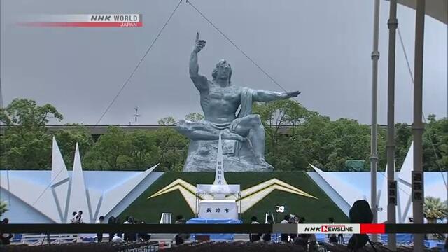 В Нагасаки отметили 72-ю годовщину атомной бомбардировки