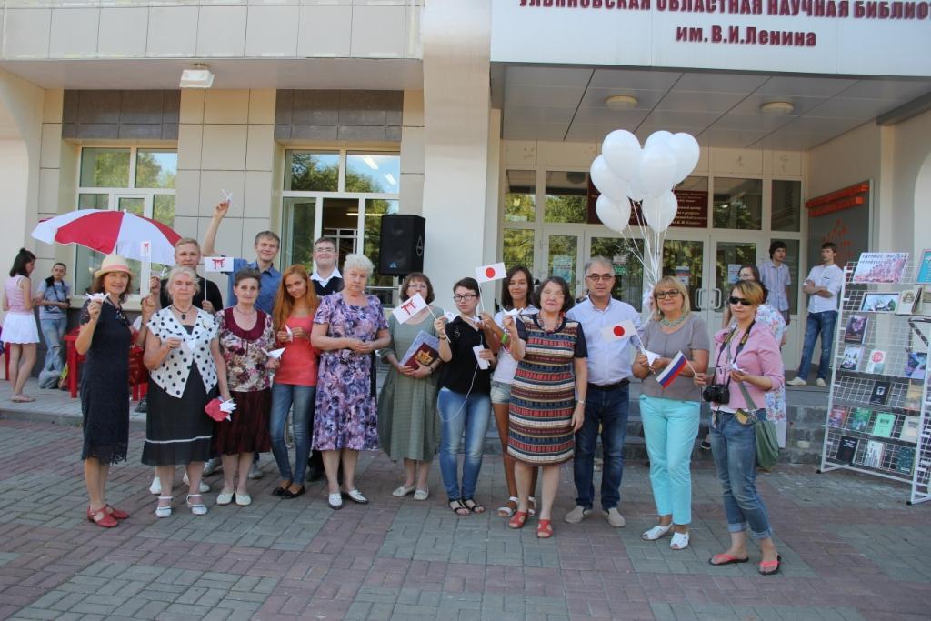 Акция Мира прошла в Ульяновске