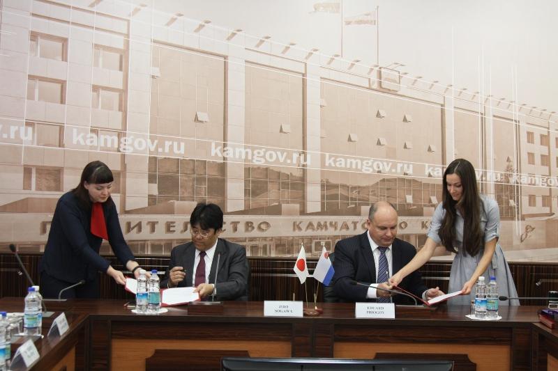 Камчатка и Япония заключили соглашение о сотрудничестве в области энергосбережения