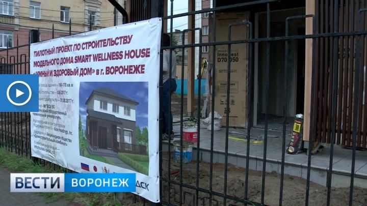 Открытие первого в Воронеже умного дома запланировано на конец августа