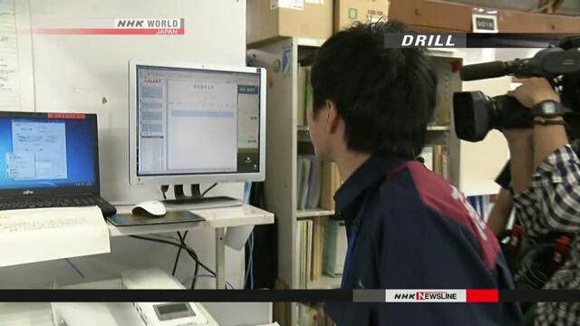 В Японии были проведены учения с использованием системы предупреждения J-ALERT