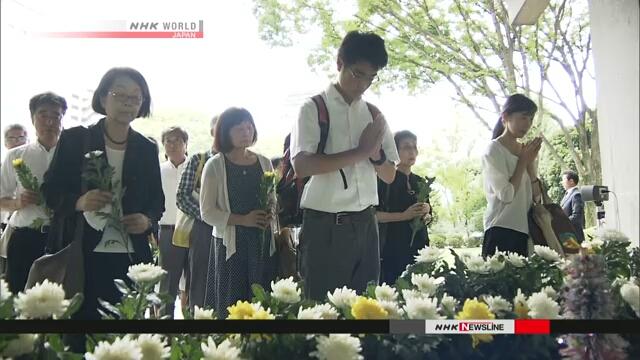 В Токио прошла церемония памяти интернированных СССР японцев