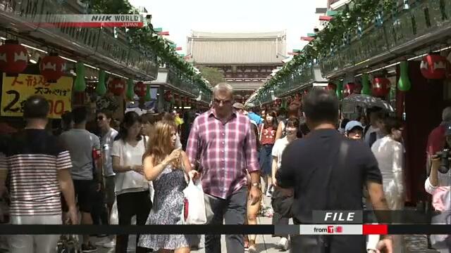 Расходы иностранных туристов в Токио снизились на 13%