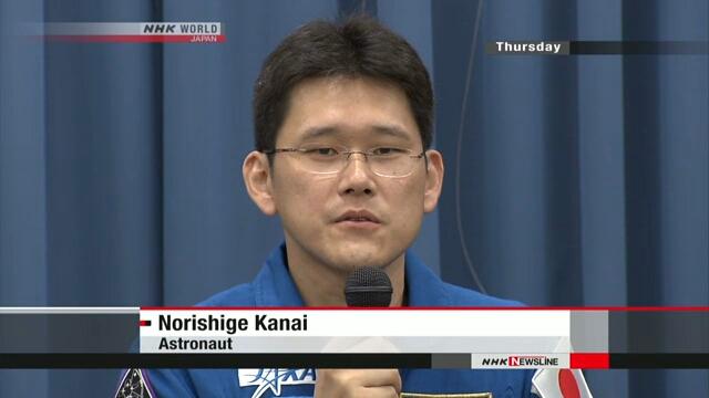 Японский астронавт отправится на МКС