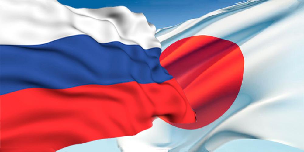 Россия и Япония создают «цифровой союз» [видео]