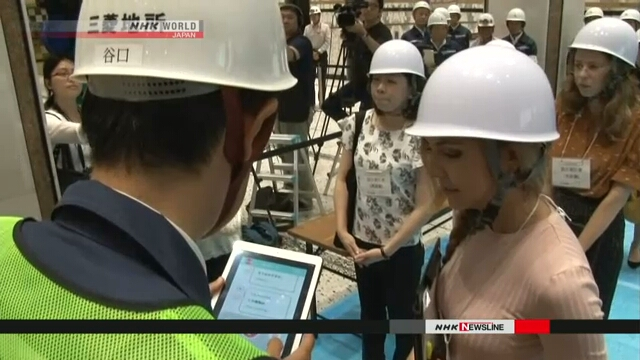 В Токио прошли учения по эвакуации для иностранных туристов