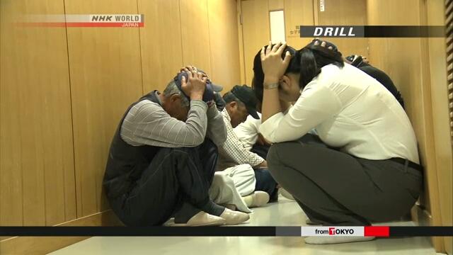 Жители японской префектуры Аомори приняли участие в учениях на случай запуска ракеты