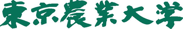 ДВФУ и японский Университет NODAI запускают проект по развитию сельского хозяйства