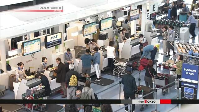 В аэропортах Японии повысят антитеррористические меры