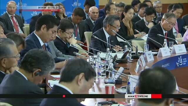 Россия приветствует развитие экономического сотрудничества с Японией