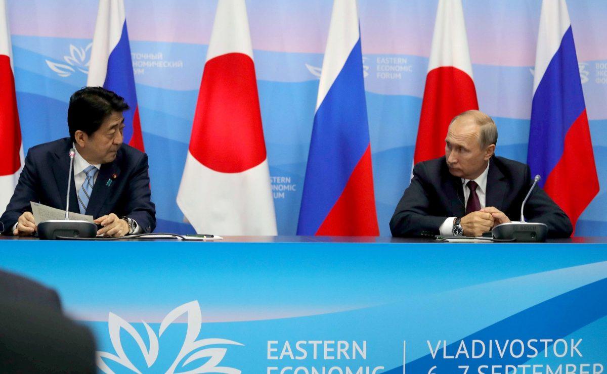 «Росконгресс» ожидает участия в ВЭФ-2018 премьер-министра Японии