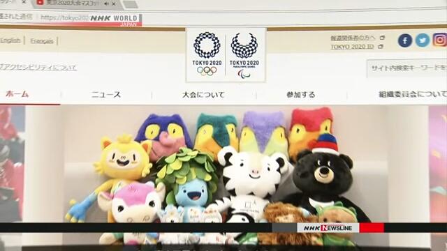 Продолжается конкурс на дизайн талисмана Олимпийских и Паралимпийских игр 2020 года в Токио