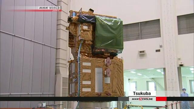 JAXA представило новый спутник по наблюдению за климатическими изменениями