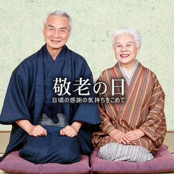 Число жителей Японии старше 90 лет впервые превысило 2 млн человек