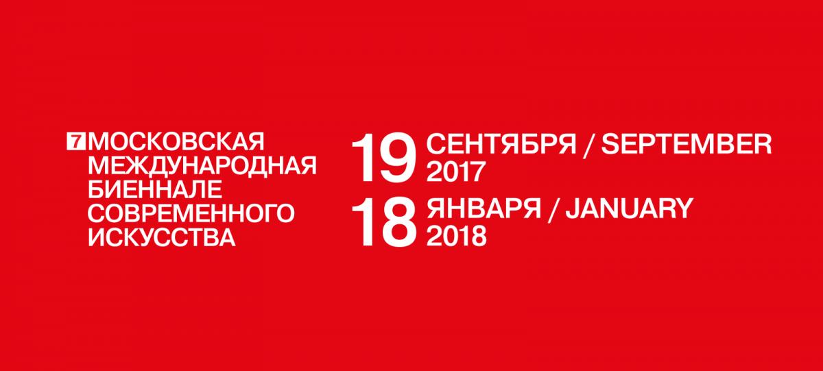 Посол Японии в РФ: биеннале современного искусства поможет укрепить отношения двух стран