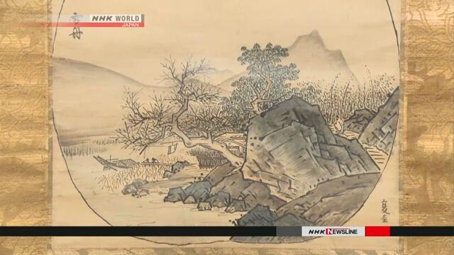 Обнаружена работа японского художника Сэссю