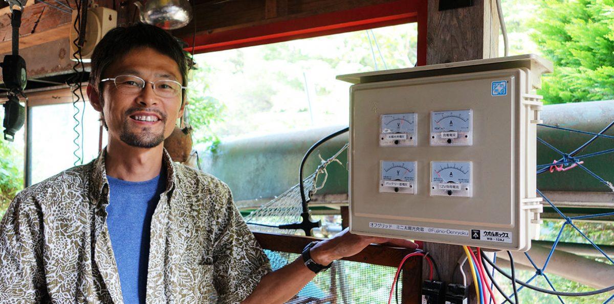 Японские города начали отключаться от централизованных энергосетей