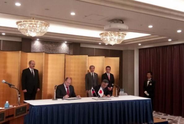 Ростуризм и Японское агентство по туризму подписали ряд соглашений о сотрудничестве в сфере туризма
