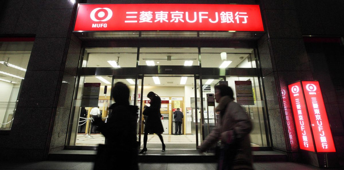 Крупнейшая финансовая группа Японии автоматизирует 9500 рабочих мест