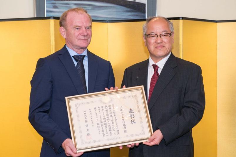 Город Артем получил награду от министерства иностранных дел Японии