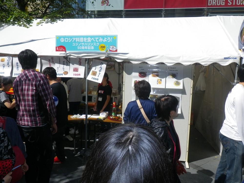 Участники гастрономического фестиваля в Асахикаве съели 250 литров борща, приготовленного сахалинскими поварами