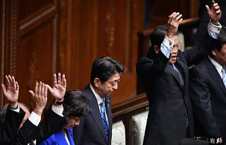 Ключевая нижняя палата парламента Японии прекратила свои полномочия
