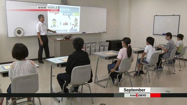 В Японии создана новая программа с целью воспитания лауреатов Нобелевской премии