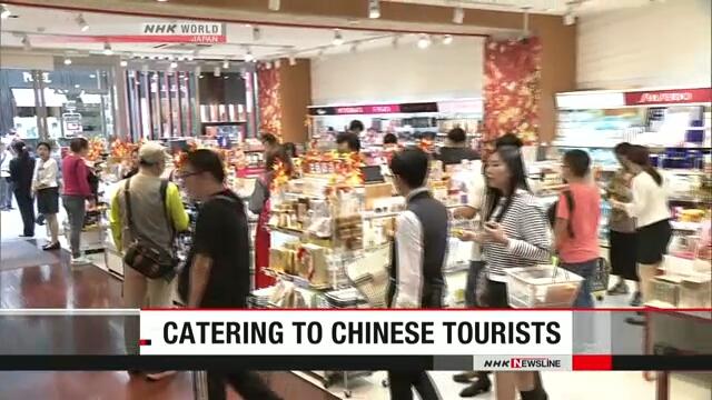 Магазины беспошлинной торговли в Токио стараются завлечь индивидуальных туристов из Китая