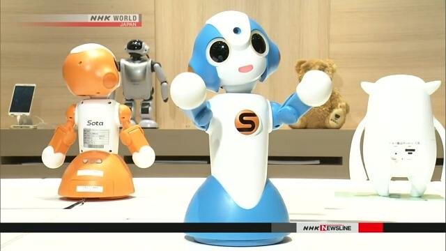 В токийском универмаге открылся отдел по продаже роботов