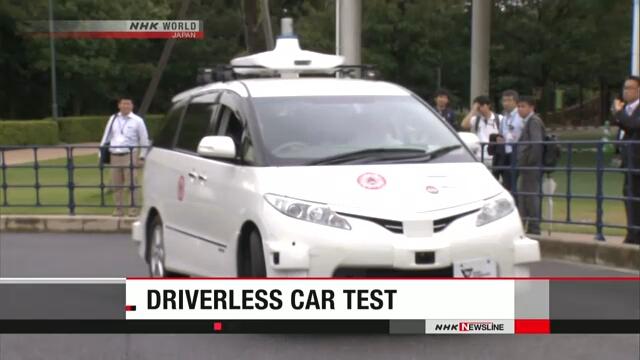 В Японии прошли успешные испытания самоуправляемого автомобиля