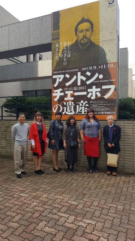 О наследии Чехова говорят на чтениях в литературном музее Хоккайдо
