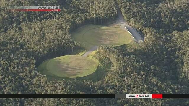 Жители Окинавы требуют от США прекратить использовать вертолетные площадки