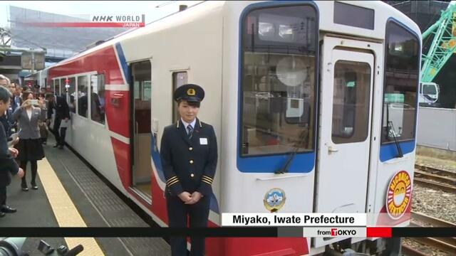 Сэйка Уцуномия стала первой женщиной-машинистом поезда железнодорожной компании на северо-востоке Японии