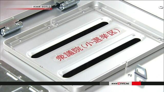 61% респондентов предвыборного опроса обязательно проголосуют или уже проголосовали на выборах в парламент Японии