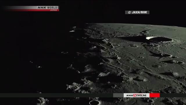 Данные со спутника Луны «Кагуя» свидетельствуют о наличии пустоты под лунной поверхностью
