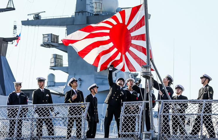 Отряд кораблей Морских сил самообороны Японии завершил визит во Владивосток
