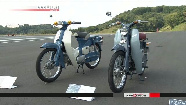 Компания Honda выпустила 100-миллионный мотоцикл модели Super Cub