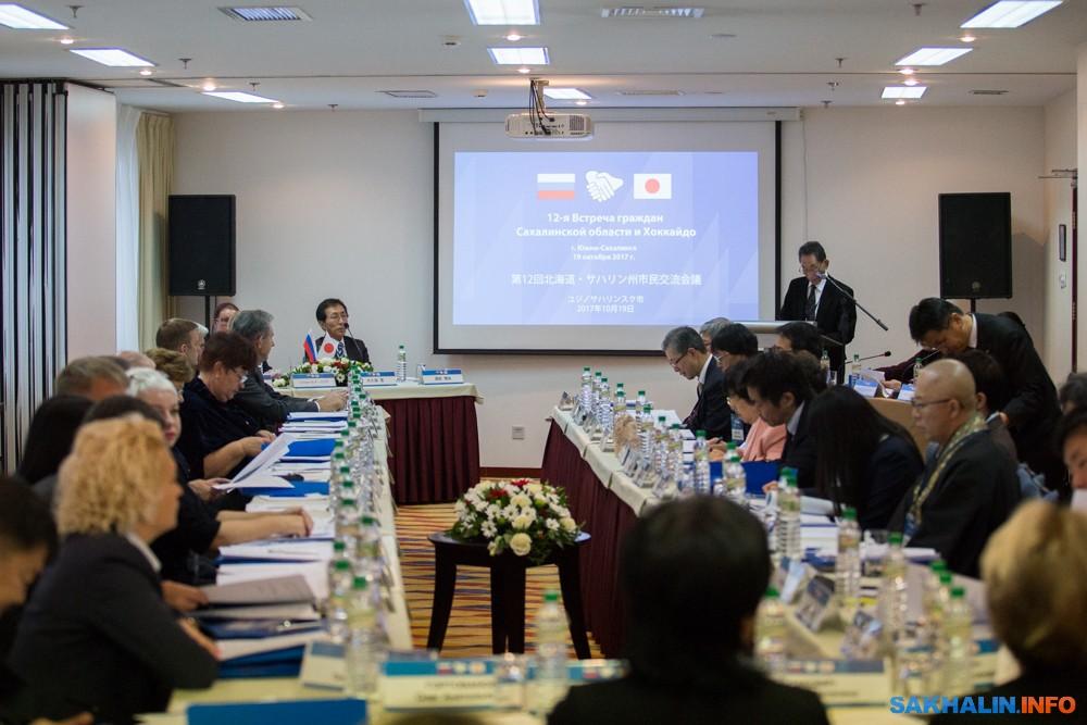Сахалинцы и представители Хоккайдо в двенадцатый раз сели за стол переговоров