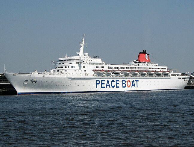 На Кубу прибыл «Корабль мира» с выжившими в бомбардировках Хиросимы и Нагасаки