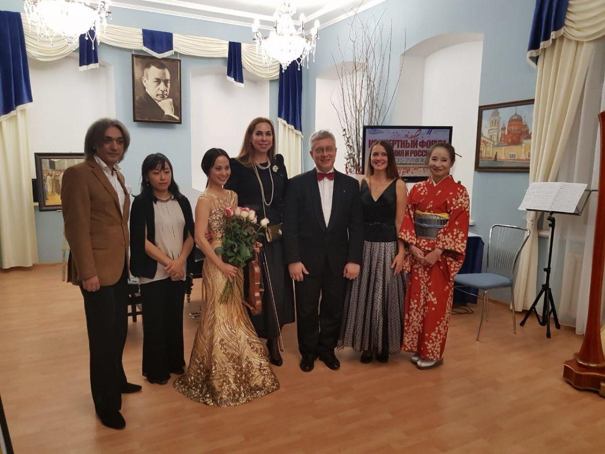 Русский академический фонд и Рахманиновское общество провели в Доме Рахманинова «Концертный форум Япония – Россия»