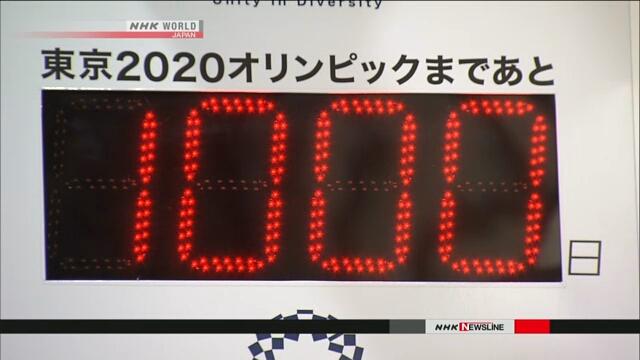 В аэропорту Нарита прошло мероприятие в ознаменование 1000 дней до начала Токийской Олимпиады