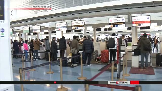 В Японии рассматривается вопрос введения выездного налога