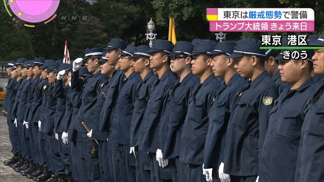 На время визита президента США в Японии введены строгие меры безопасности