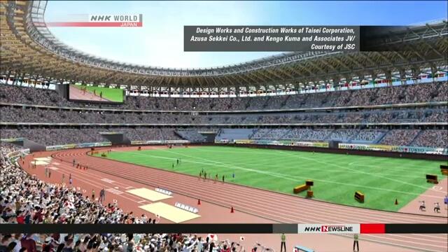 Утвержден план по использованию основного олимпийского стадиона после Токийской Олимпиады