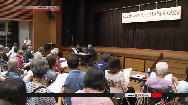 Антиядерная группа призвала провести инспекции военных баз США в префектуре Окинава