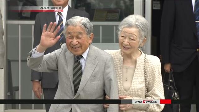 Японская императорская чета посетила остров Ёрон