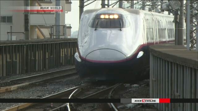 Подводные сейсмометры позволят быстро останавливать в Японии скоростные поезда синкансэн