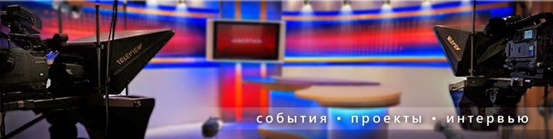 Александр Никитин посетит посольство Японии в Москве